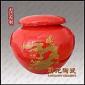 陶瓷茶�~罐...